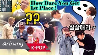 [AFTER SCHOOL CLUB] 100%'s Mini Basketball & Punch king Game (백퍼센트 미니농구 & 펀치킹 게임) _ HOT!