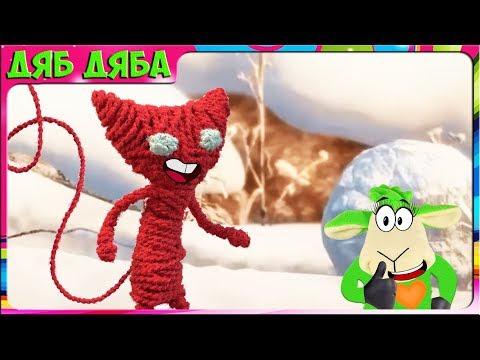 UNRAVEL #8 Приключения вязаного человечка Катание на снегу. Сюжетный мультик игра для детей
