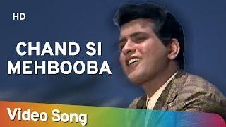 Chand Si Mehbooba | Himalay Ki God Mein (1965) | Manoj Kumar | Mala Sinha | Evergreen Mukesh Song