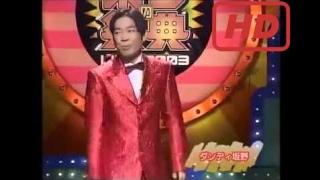 ダンディ坂野 ゲッツ ... お笑いピン芸人 ダンディ坂野のネタです。 桐...