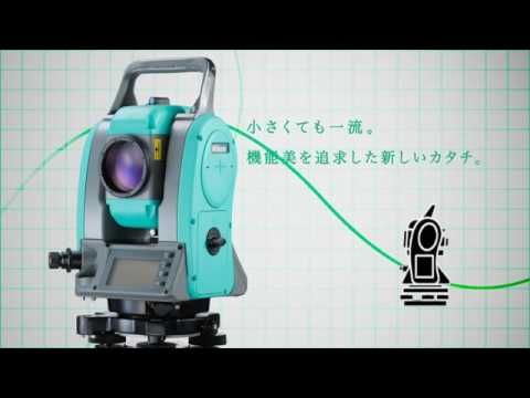 Nikon Nivo total station