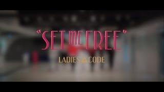"""레이디스 코드(LADIES' CODE) """"SET ME FREE"""" Dance Practice"""