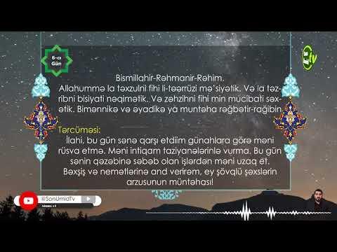 Mübarək Ramazan ayının 6-cı gününün duası Kərbəlayı Kamal