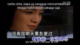 ci pu cu ni te rong yen (lirik dan terjemahan) Mp3