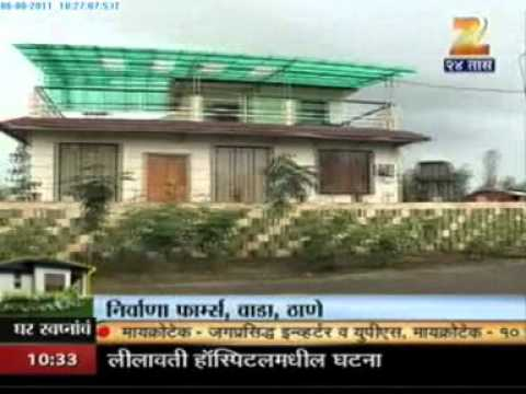 Nirvana Farms Coverage On Zee 24 Taas