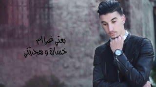 khalid sghir 2018 khda3a
