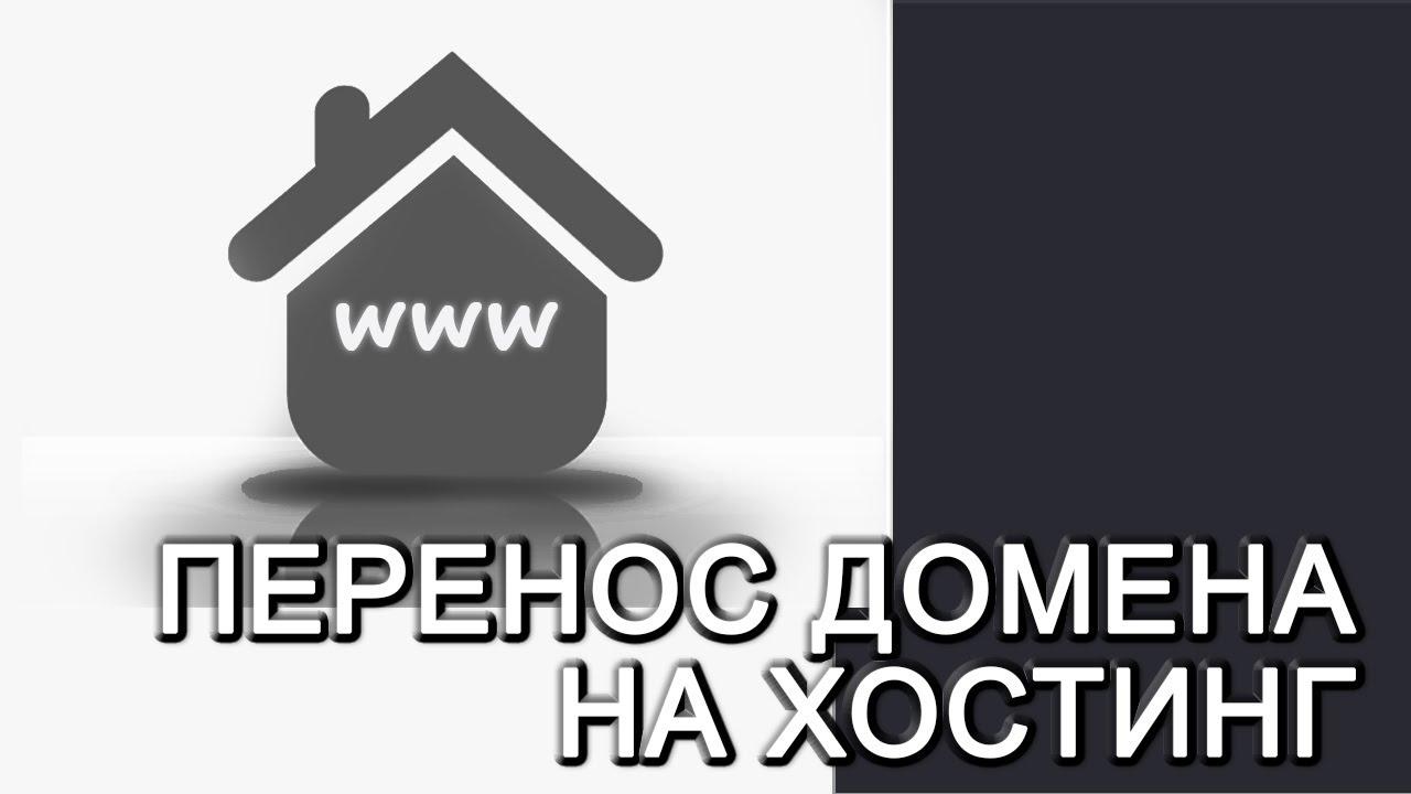свой хостинг сервер для сайта на linux