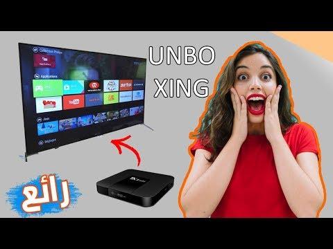 مراجعة جهاز Tanix TX3 Mini TV Box لتحويل التلفاز القديم إلى جهاز ذكي | Gearbest Reviews🎁