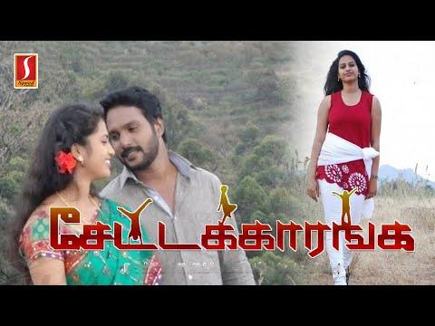 New Release Tamil Full Movie 2019 - Tamil Suspense Thriller Movie - Exclusive Movie 2019 - Full HD - 동영상
