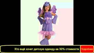 национальные детские костюмы(, 2014-04-17T09:33:41.000Z)