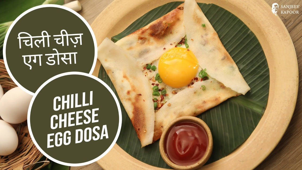 चिली चीज़ एग डोसा  | Chilli Cheese Egg Dosa | Sanjeev Kapoor Khazana