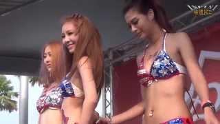 百威 SG熱舞2(1080p)@2013高雄啤酒節[無限HD]