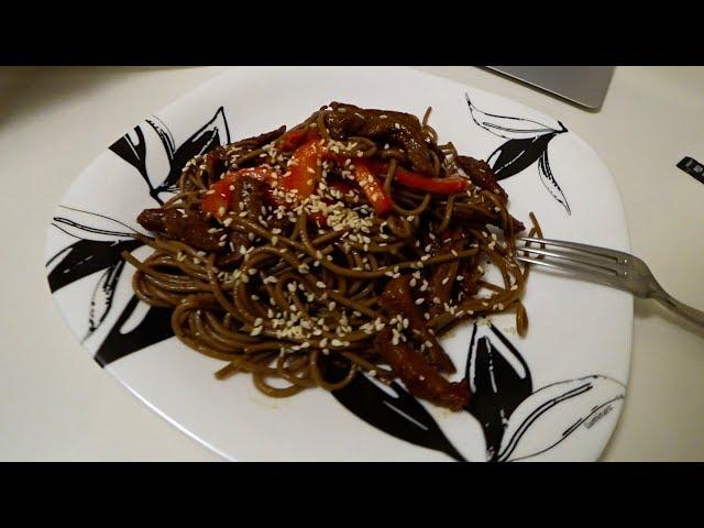 Рецепт собы с говядиной и овощами. Просто, быстро и вкусно!