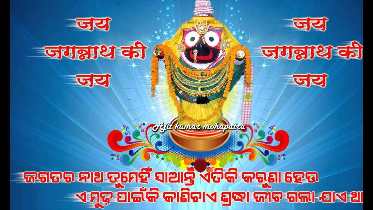 Good Morning Odia : Odia good morning check out cntravel