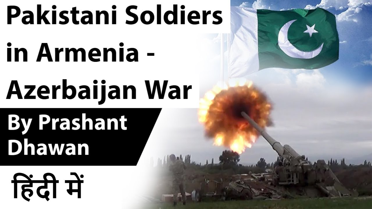 Pakistani Soldiers in Armenia Azerbaijan War Current Affairs 2020 #UPSC #IAS