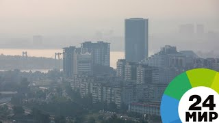 Дым от лесных пожаров в Сибири стремительно движется в сторону Москвы