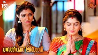 Pandavar Illam - Episode 151 | 22nd January 2020 | Sun TV Serial | Tamil Serial