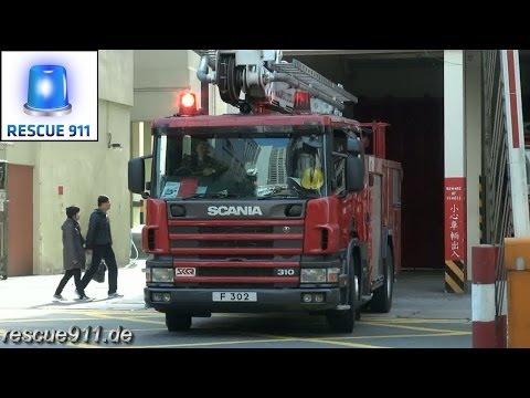 [Hong Kong] Light rescue unit + Hydraulic platform HKFSD Yau Ma Tei Fire Station