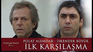 Polat Alemdar ve İskender Büyük ilk karşılaşma!