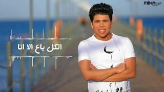 عمر كمال الجديد \