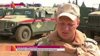 Старший лейтенант из Вольска провел уникальную военную операцию в Сирии