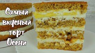 Именно за ЭТОТ бисквит Вы ПОЛЮБИТЕ морковный торт Морковный торт рецепт
