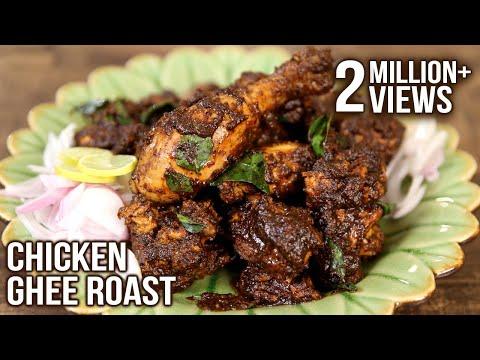 How to make chicken ghee roast recipe