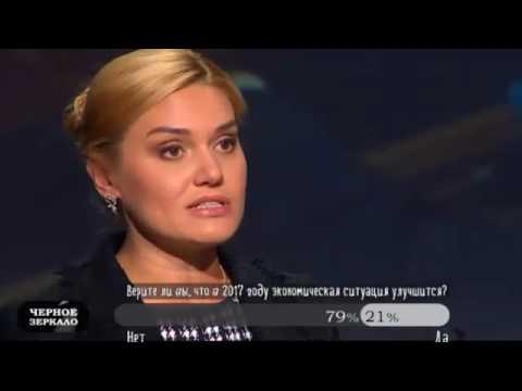 """Депутат потребовала вернуть """"налоговые льготы"""" для фермеров"""