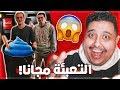 Mohamed Ramadan - Al Sultan [ Official Music Video ...