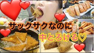【飯テロ】さっくさくのモンテクリスト食べる。(몬테 크리스토) thumbnail