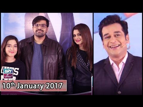 Salam Zindagi - Live From Girls College Karachi ( Hair Care & Styling ) - 10th January 2017