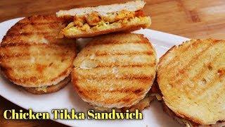Chicken Tikka Sandwich,Chicken Sandwich Recipe