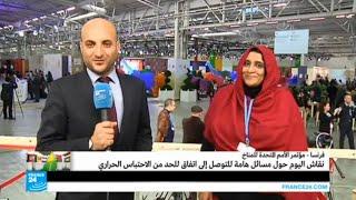 مؤتمر المناخ: المدير القومي لمشروع تثبيت الكربون السوداني