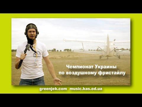 А – Словарь одесского диалекта, одесский сленг, одесский