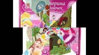 видео Интернет магазин детских товаров и игрушек ДЕТСКИЙ МИР