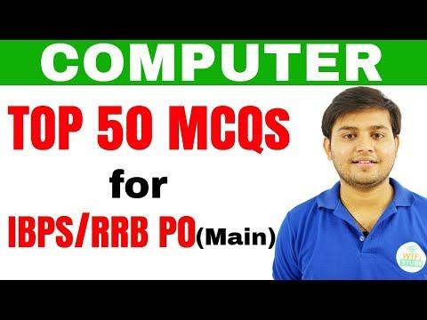 IBPS और RRB PO Main के लिए Computer के TOP 50 MCQs