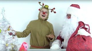 Видео для девочек. Олень и Дед Мороз
