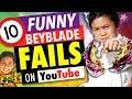 10 Funny Beyblade Fails!  Epic Beyblade Burst Fail Compilation!  Funny videos. Fail Video.