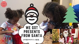 Christmas Presents Opening and (Cutest) Reaction! | December Family [Special Vlog] ep.178