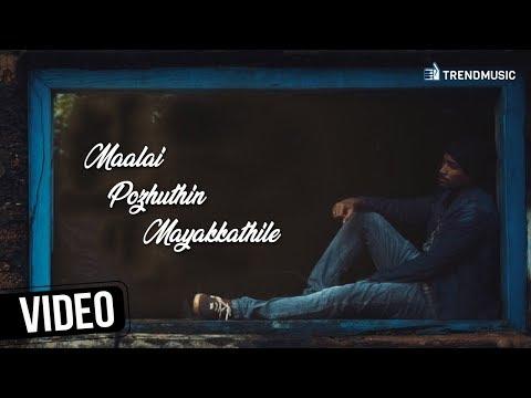 Maalai Pozhuthin Mayakkathile Song -  Music Video | Sethu Raman | Trend Music