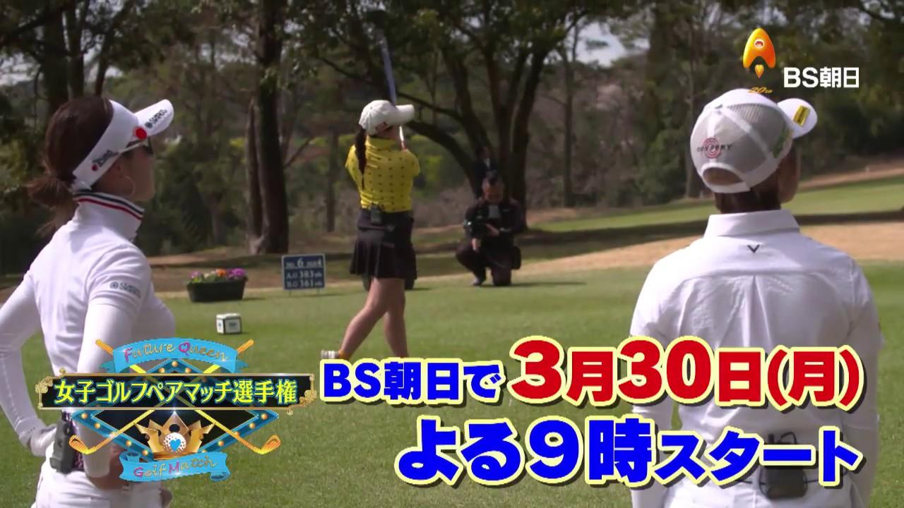 サバイバル 主題 歌 ゴルフ