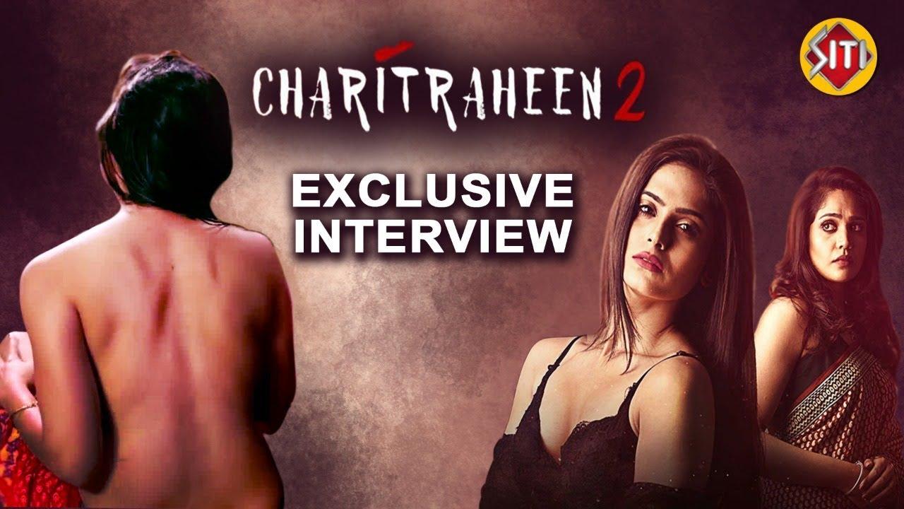Charitraheen 2 ( চরিত্রহীন 2) Exclusive interview of Naina and Mumtaz |  Hoichoi