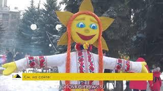 В Горловке прошли народные гулянья, приуроченные празднованию Масленицы