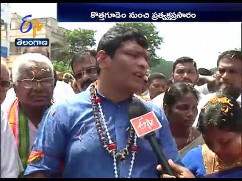 "Jalagam Venkat Rao Conducts ""Padayatra"" for New District Kothagudem Development"