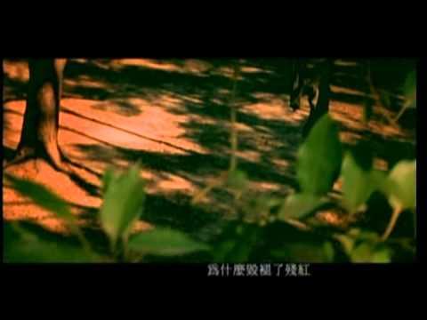 周蕙-相思河畔-官方完整版MV