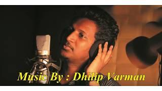 Kangal Alugirethe - Lyric Video   Dhilip Varman   Ipoh Asokan   One Vision Entertainment  