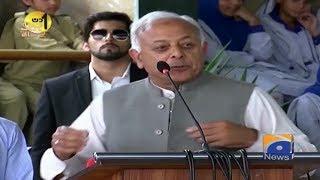 Aik Din Geo Ke Sath - Ghulam Sarwar Khan