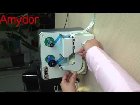 Amydor 320 Digital Grosgrain Ribbon Printer , Fabric Ribbon Printing Machine With Low Price In China