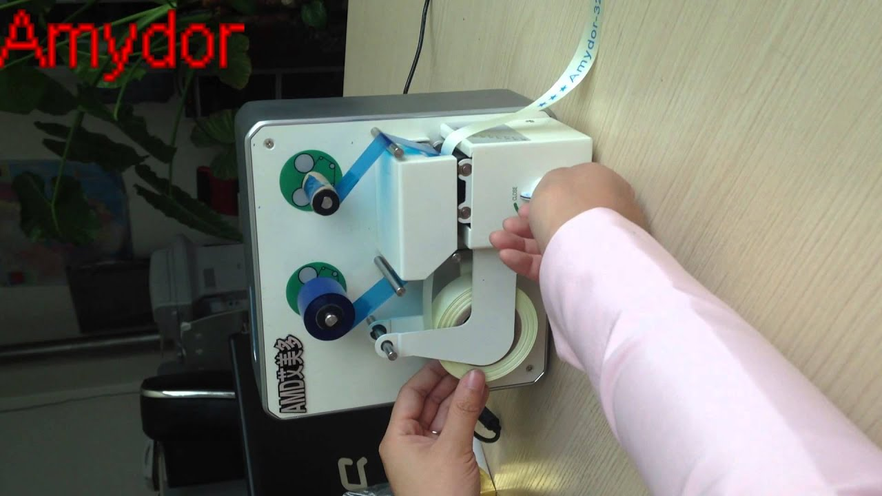 Amydor 320 Digital Grosgrain Ribbon Printer Fabric Ribbon Printing Machine With Low Price In