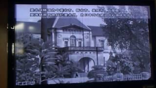 昭和10年頃の台湾。台北編。台湾総督府、台北州庁舎,、北投温泉、淡水河、淡水ゴルフ・リンク